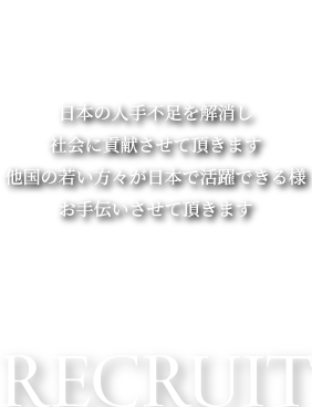 MIURA COSTA